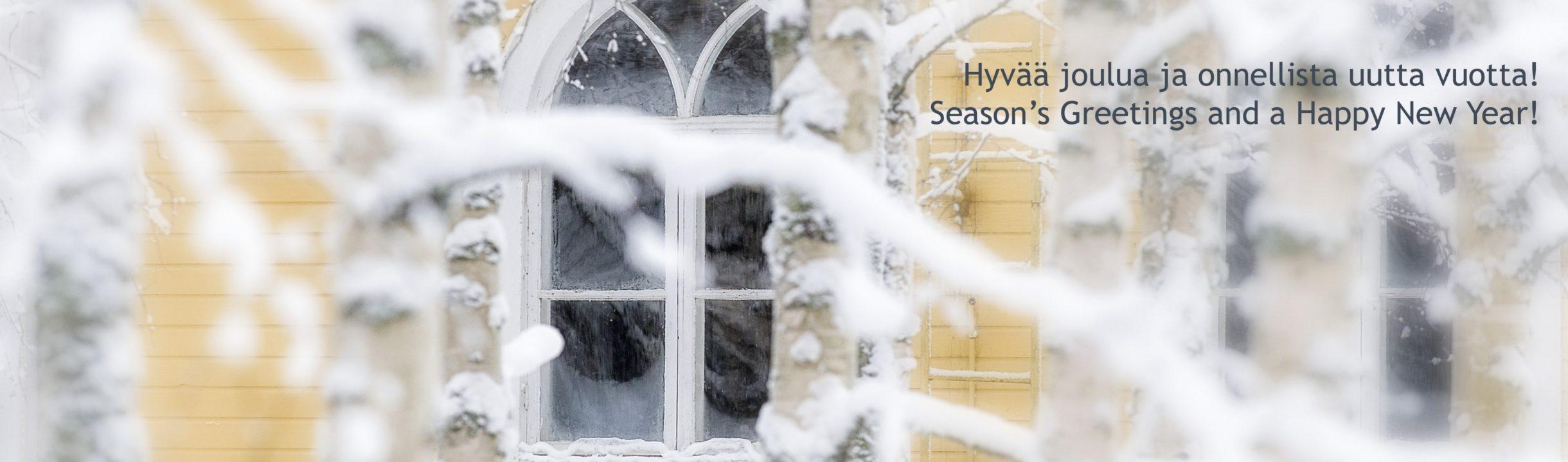 Seasons greetings and a happy new year papula nevinpat seasons greetings and a happy new year kristyandbryce Choice Image